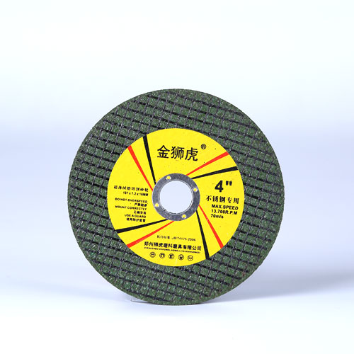 Cutting wheel